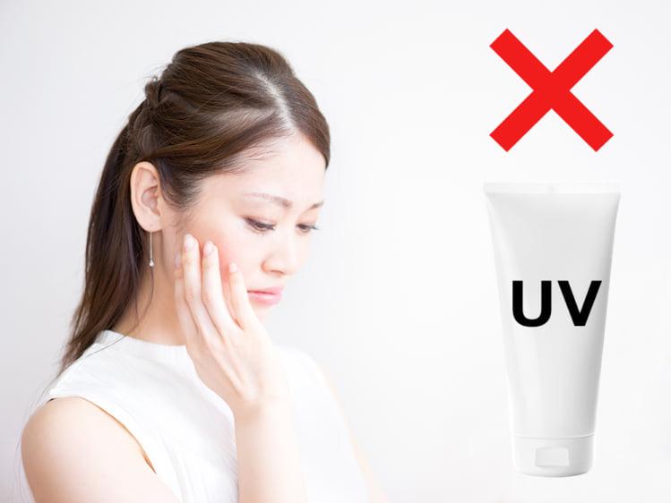 保湿剤が配合された紫外線吸収剤不使用日焼け止めはおすすめしません