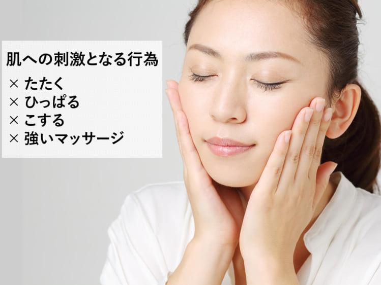 使用する化粧品の種類を減らす