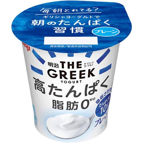 高タンパク質が摂れるギリシアヨーグルト