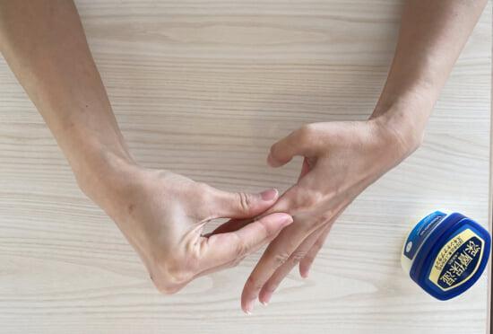 指の間にもワセリンを丁寧に塗ります