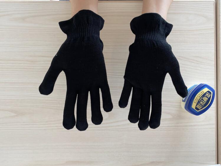 手袋もつけるのも一つの手段です